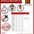 Promo Nozzle Heater